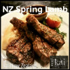NZ Lamb Shortloin Chops