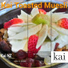 Kai Toasted Muesli