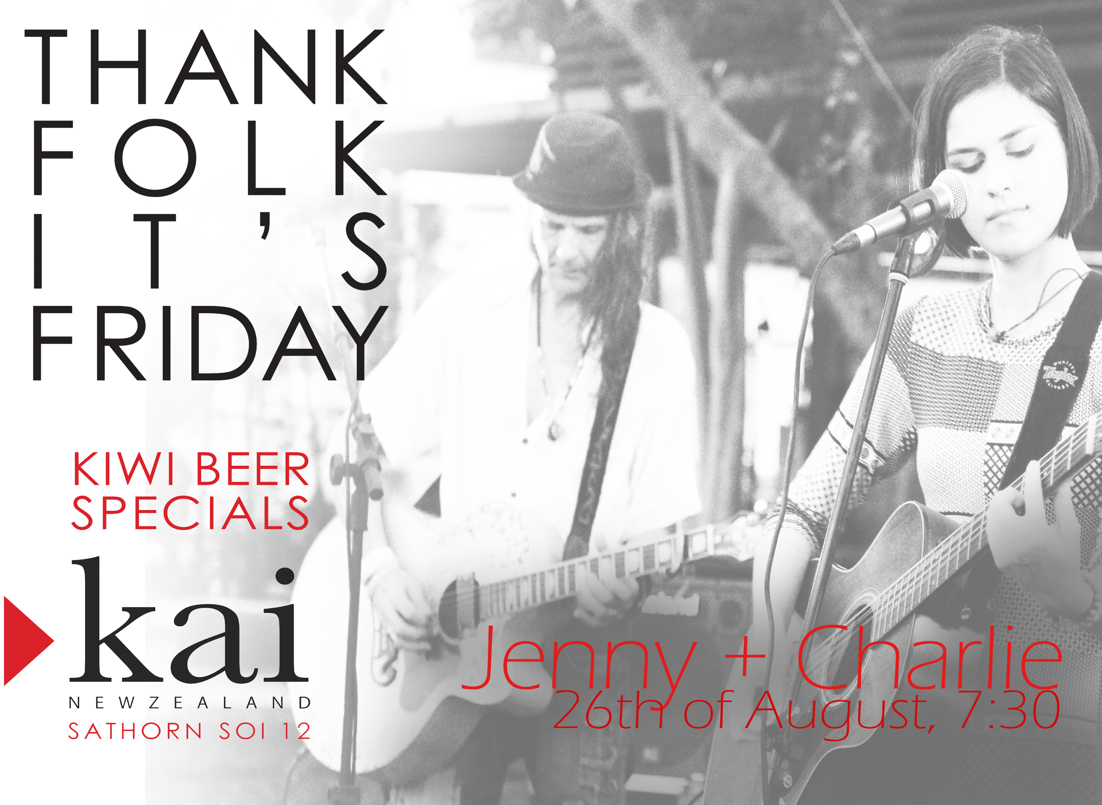 Jenny and Charlie 26th August Large